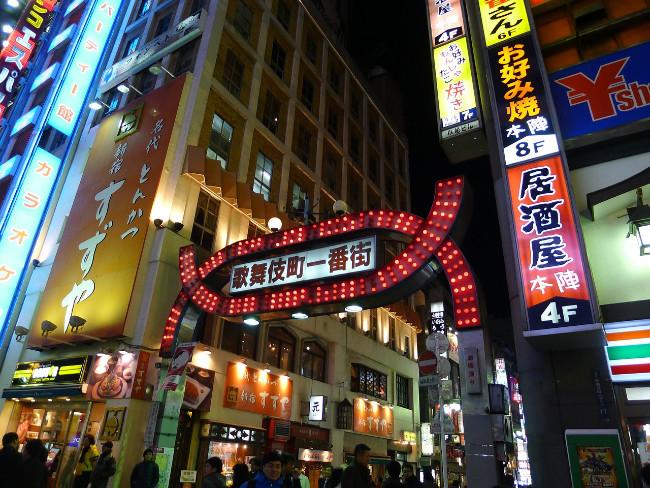 tokyo-shinjuku-kabukicho