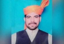 Zainabs Murderer Imran