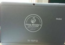 Government of Pakistan Laptop on Installments
