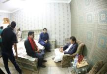 Nisar Jutt & Imran Khan