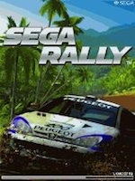 SEGA Rally (J2ME)