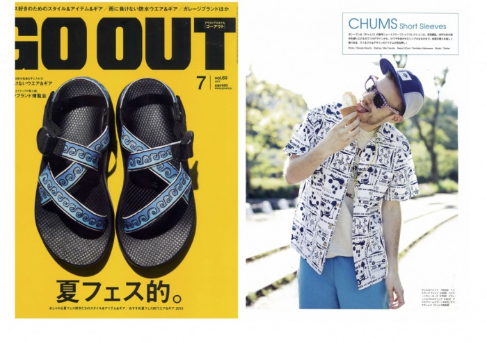 GO OUT 2015.7月号