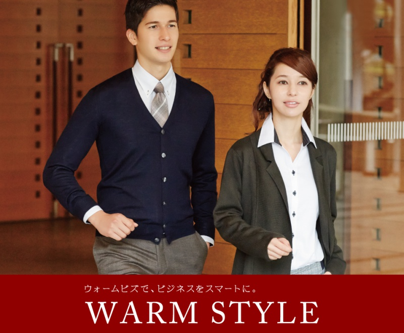 warmstyle16aw_pc01