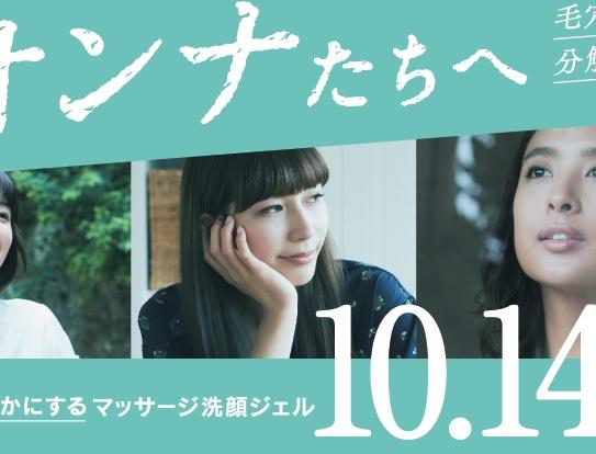 B1710_ouchi_door_metro_0818_n_ol
