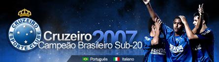 Brasileiro Sub-20 2007