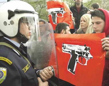 Protesti u Grčkoj decembra 2008