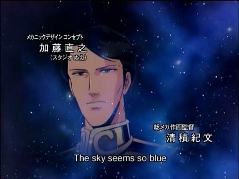 LOGH Episode 03(DVD) - Central Anime(c08dc25b).avi_snapshot_00.55_[2012.12.21_22.33.11]