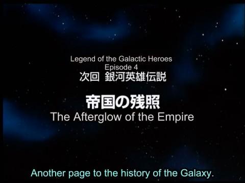 LOGH Episode 03(DVD) - Central Anime(c08dc25b).avi_snapshot_24.01_[2012.12.22_00.21.20]