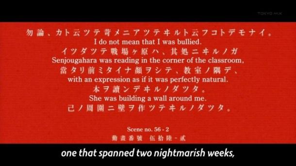 [Commie] Nekomonogatari (Black) - 01 [1B0402DF].mkv_snapshot_00.23_[2013.01.01_17.47.48]