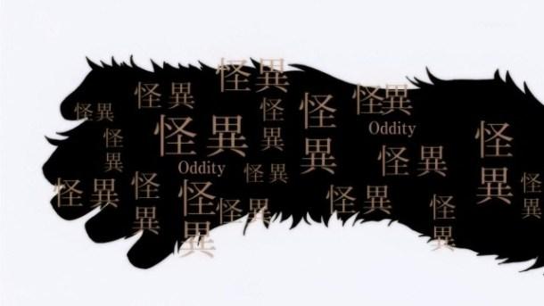[Commie] Nekomonogatari (Black) - 01 [1B0402DF].mkv_snapshot_01.04_[2013.01.01_17.53.33]