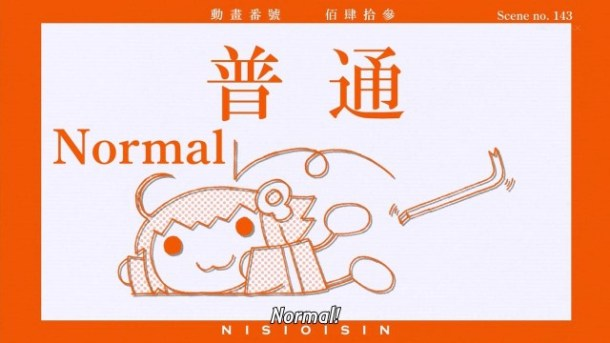 [Commie] Nekomonogatari (Black) - 01 [1B0402DF].mkv_snapshot_10.29_[2013.01.01_19.51.44]