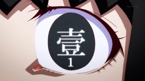 [Commie] Nekomonogatari (Black) - 01 [1B0402DF].mkv_snapshot_11.44_[2013.01.01_19.55.54]