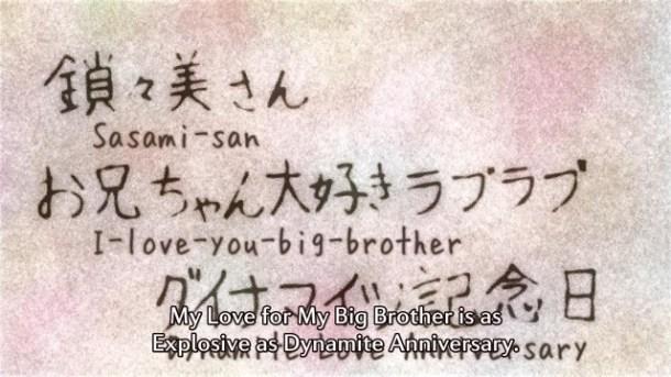 [FFF] Sasami-san@Ganbaranai - 01 [1D04EB8D].mkv_snapshot_05.47_[2013.01.12_00.39.04]