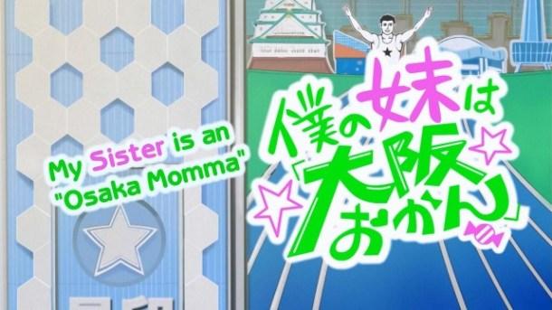[Migoto] Boku no Imouto wa Osaka Okan - 04 (1280x720 Hi10P AAC) [D8762C17].mkv_snapshot_00.25_[2013.01.30_00.08.37]
