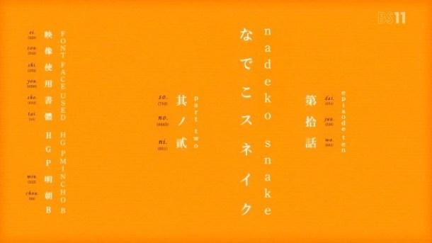 [UTW-Mazui]_Nekomonogatari_Black_-_01-02_[720p][D7A96760].mkv_snapshot_01.11_[2013.01.02_16.13.39]