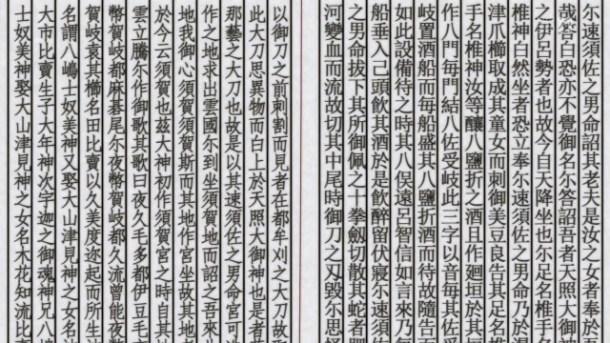 [UTW-Mazui]_Nekomonogatari_Black_-_01-02_[720p][D7A96760].mkv_snapshot_07.05_[2013.01.02_18.30.18]