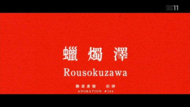 [UTW-Mazui]_Nekomonogatari_Black_-_01-02_[720p][D7A96760].mkv_snapshot_08.14_[2013.01.02_20.51.33]