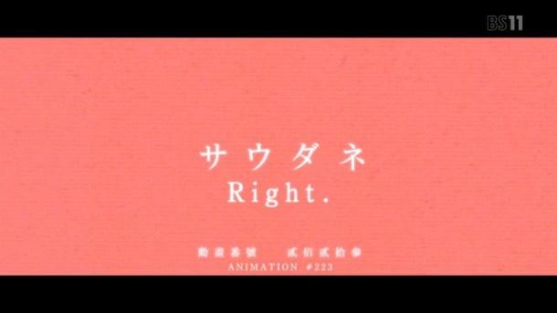 [UTW-Mazui]_Nekomonogatari_Black_-_01-02_[720p][D7A96760].mkv_snapshot_14.06_[2013.01.02_22.03.00]