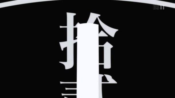 [UTW-Mazui]_Nekomonogatari_Black_-_01-02_[720p][D7A96760].mkv_snapshot_15.15_[2013.01.02_22.27.44]