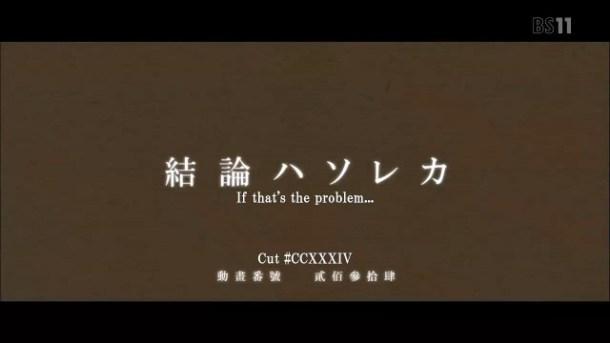 [pem] Catstory 001 - 003 [F12C65F0].mkv_snapshot_14.52_[2013.01.01_15.30.44]