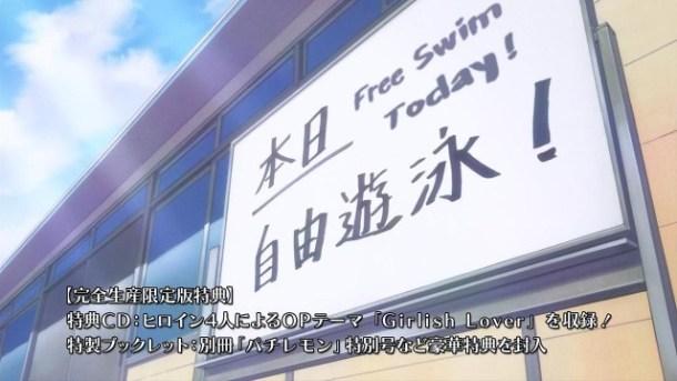 [Commie] Ore no Kanojo to Osananajimi ga Shuraba Sugiru - My Girlfriend and Childhood Friend Fight Too Much - 05 [2887719C].mkv_snapshot_10.49_[2013.02.09_18.43.04]