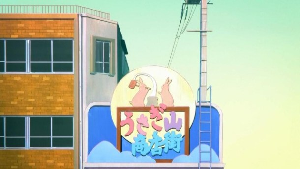 [Commie] Tamako Market - 04 [4BC1E208].mkv_snapshot_02.30_[2013.02.01_12.21.39]
