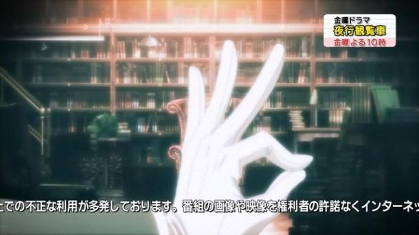 [FFF] Sasami-san@Ganbaranai - 04 [4A2AF45E].mkv_snapshot_02.59_[2013.02.15_10.27.51]