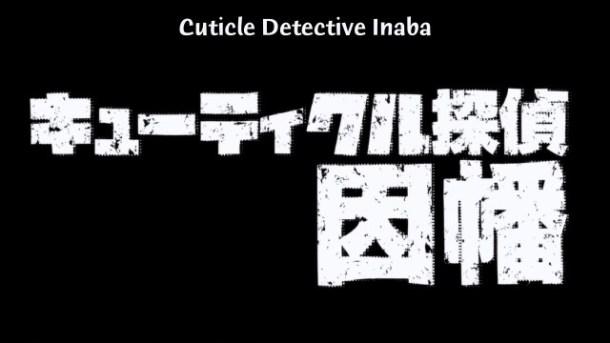 [HorribleSubs] Cuticle Detective Inaba - 03 [1080p].mkv_snapshot_00.19_[2013.02.17_13.03.58]