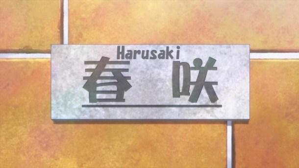 [Oni]_Ore_no_Kanojo_to_Osananajimi_ga_Shuraba_Sugiru_-_05_[720p][CD9D144A].mkv_snapshot_16.00_[2013.02.09_19.14.12]
