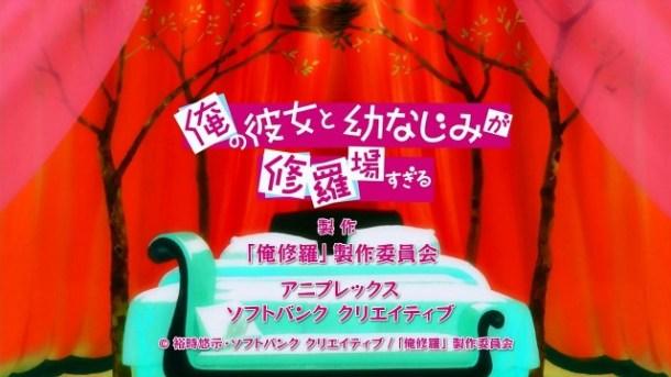 [rori] Ore no Kanojo to Osananajimi ga Shurabasugiru - 04 [F48C41C1].mkv_snapshot_01.54_[2013.02.02_21.11.30]
