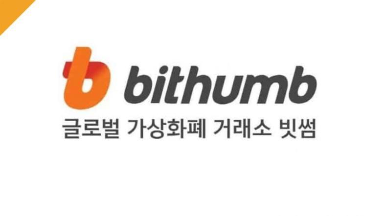 Bithumb (znowu) na sprzedaż | Wiadomości | CrypS.