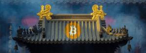 Биткойн е обявен за легален от китайския съд