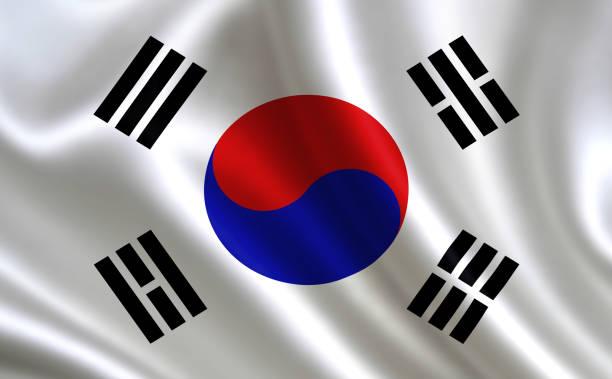 South Korea VPN