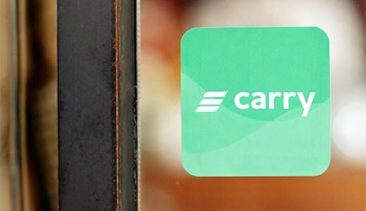 仮想通貨CREとは・CarryProtocol(キャリー)の特徴&大注目の理由解説
