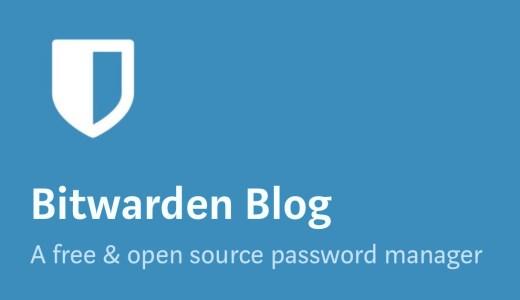 bitwarden/ビットワーデンでパスワード管理しよう