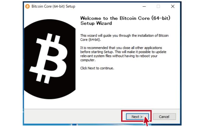 仮想通貨ビットコインのウォレット┃Bitcoin Core(ビットコインコア)作成マニュアル