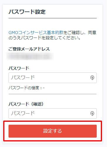 gmocoin4