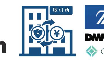 仮想通貨ネム(XEM)購入におすすめな取引所【2018年最新ベスト3】