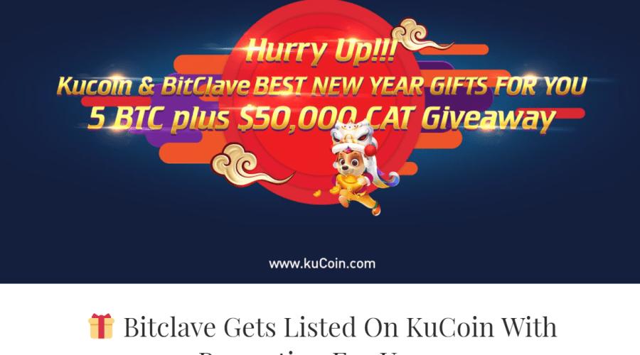 KuCoinに$CAT(Bitclave/ビットクレイブ)が上場!ボーナスキャンペーンも開催!仮想通貨新規上場通貨速報