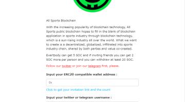 $SOC All Sports Chain AirDrop方法。無料で仮想通貨をGET