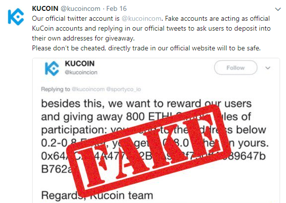 KuCoinに偽アカウント。ご注意を。仮想通貨海外取引所関連最新情報