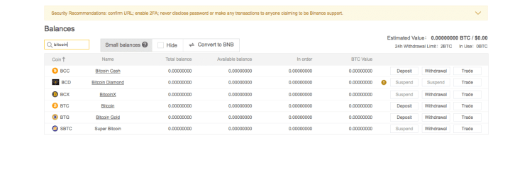 Binance Deposits Page