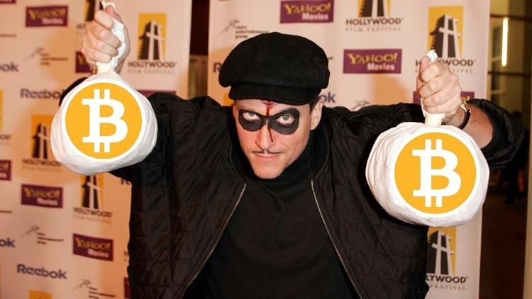 Изображение - Можно ли взломать биткоин кошелек Bitcoin-Image