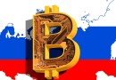 ثلاث جامعات روسية تقرر إضافة دورات تعليمية و برامج دراسات عليا تختص بالبلوكشين و العملات الرقمية