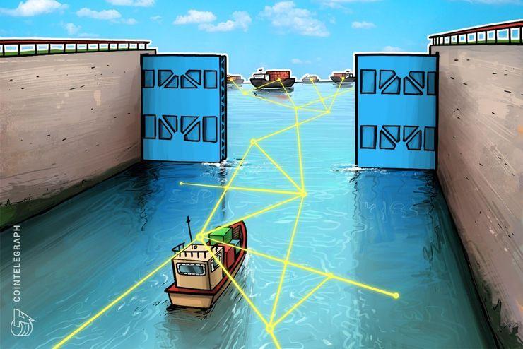 اليابان: وزارة الاقتصاد تعلن عن منصة تستند إلى تكنولوجيا البلوكشين للتجارة