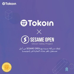 Tokoin تبرم شراكة جديدة مع Sesame open ( من Silicon Vally )