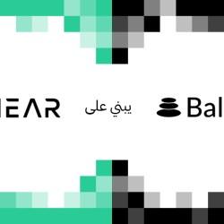 يعمل بروتوكول التمويل المركزي من Balancer على جلب السيولة القابلة للبرمجة إلى NEAR