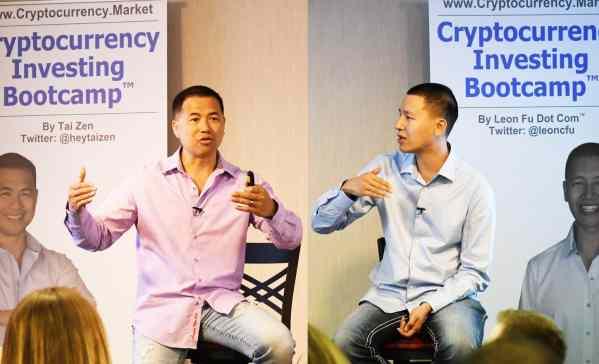 Cryptocurrency Investing Bootcamp - Tai Zen & Leon Fu Dot Com 29