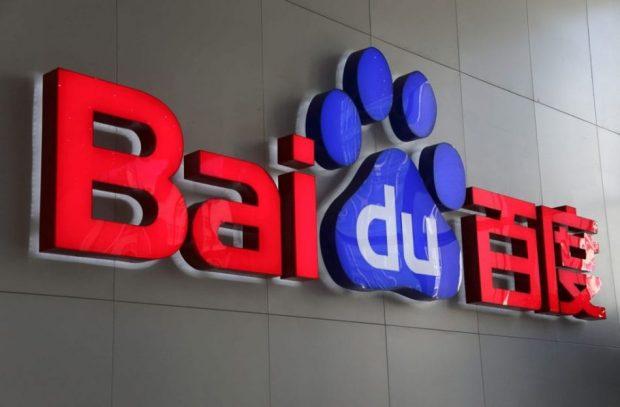 Baidu запускает блокчейн-сток