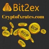 ECP Coin Sale Exchange dark